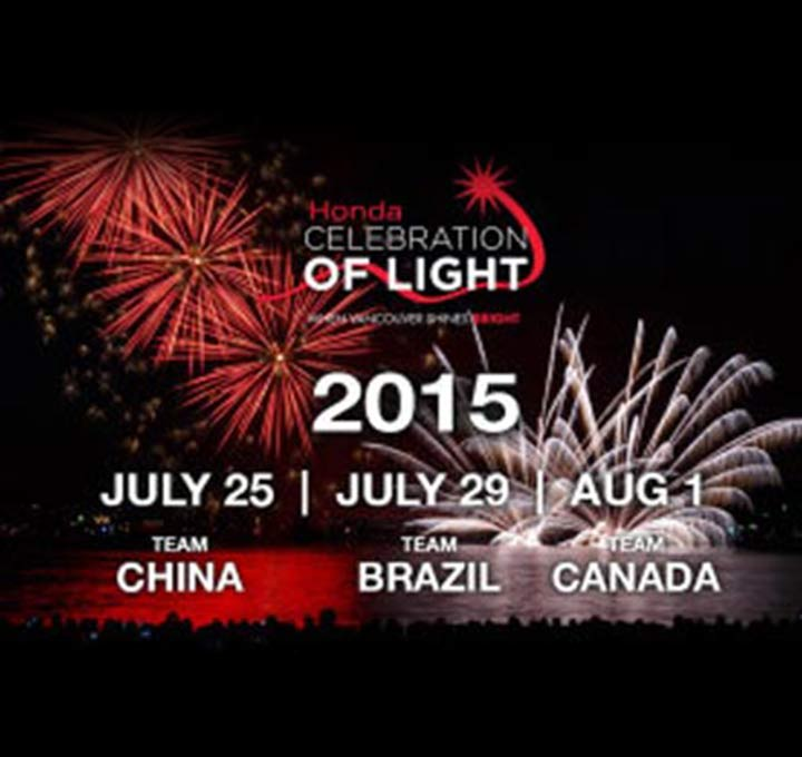 VANCOUVER SHINES BRIGHT FOR THE 24TH ANNUAL HONDA CELEBRATION OF LIGHT